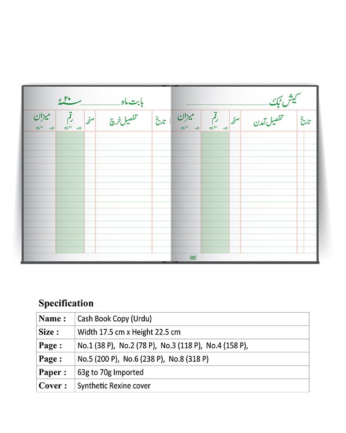 Copy Book Format